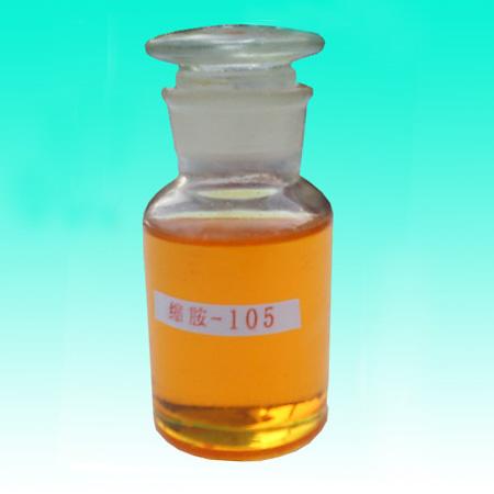 缩胺-105ballbet贝博app固化剂